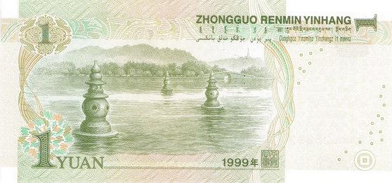 Banknote zu 1 Yuan