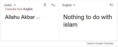Allahu akhbar - has nothing to do with islam