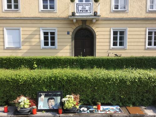 Anti-Putin-Deko in München