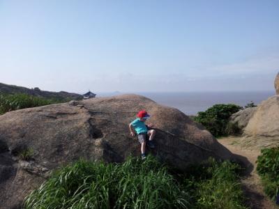 Felsen auf Yangshan