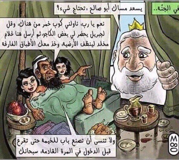 Cartoon von Nahid Hattar