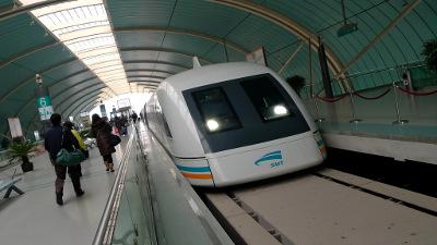 Maglev (Magnetbahn) in Shanghai