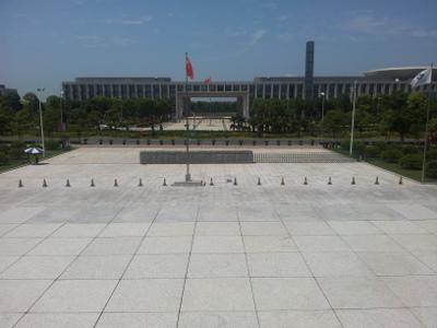 Stadtregierung Lingang