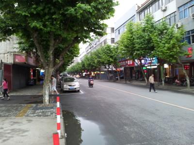 Straßenszene in Wuzhen
