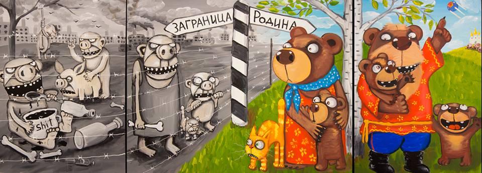 Triptychon von Wasja Loschkin