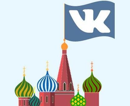 VK.com und Kreml