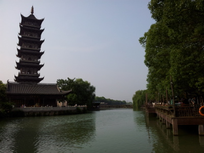 Pagode in Wuzhen