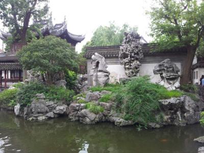 Im Yu Yuan
